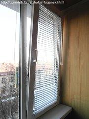 Горизонтальные жалюзи,  на кухню,  балкон.