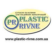 Монолітний,  сотовий полікарбонат Рівне. Листові пластики ПВХ.