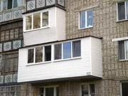 Остекление,  ремонт и расширение балконов