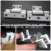 Продам петли на алюминиевые окна,  петля оконно-дверная Киев,  петли для